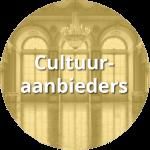 Cultuurclubs tegel